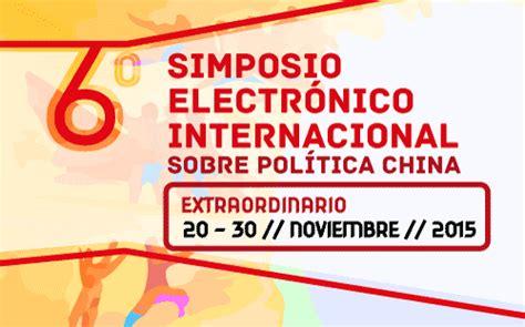 Not: VI Simposio Electrónico Internacional [Extraordinario ...