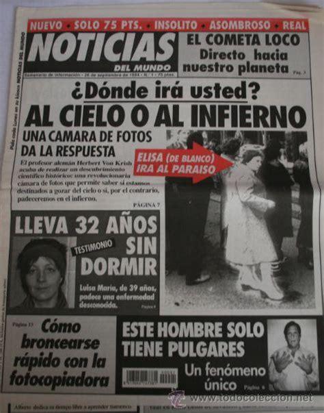Noticias del mundo, nº 1 - insolito asombroso c - Vendido ...