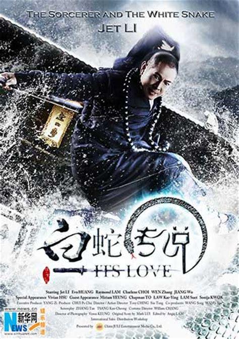 Novedades y estrenos del cine de artes marciales   L3DO