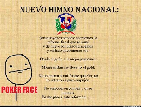 NUEVO HIMNO NACIONAL DOMINICANO | KeRisa - ¡Para barajar!