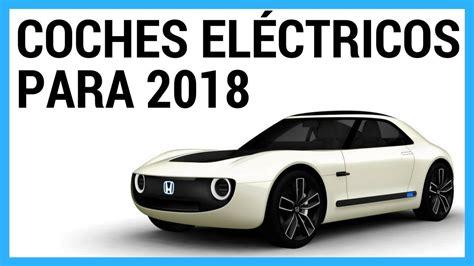 NUEVOS modelos de COCHES ELÉCTRICOS par 2018 - YouTube