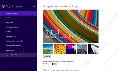 Obtener información del sistema en Windows 8.1   SomeBooks.es