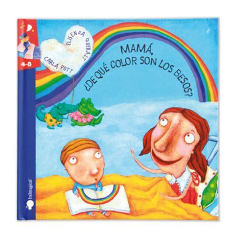 Ocho libros imprescindibles para regalar a los niños en el ...