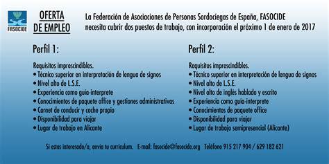 OFERTA DE EMPLEO. FASOCIDE | FASOCIDE