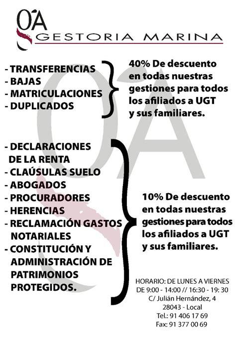 Ofertas Afiliado | UGT-AYTOMADRID