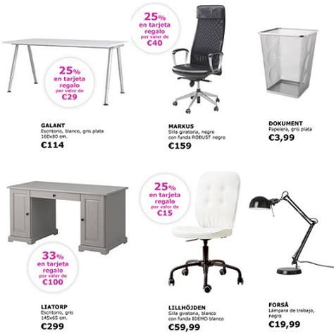 Ofertas de Ikea para la vuelta al cole Septiembre 2014