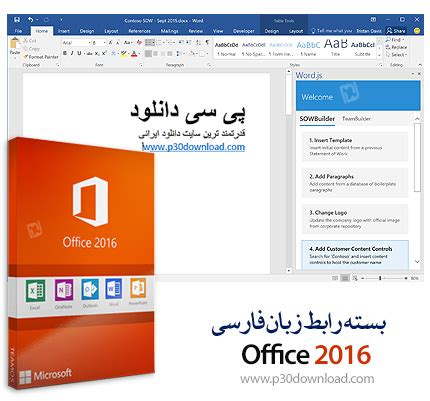 Office 2016 Persian Language Interface Pack x86/x64 A2Z ...