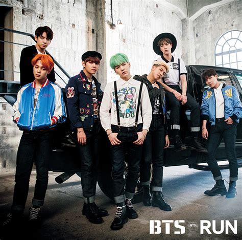 Official BTS / Bangtan Boys  RUN  Japanese Album CD | KPOP ...