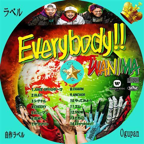 ogupanの自作CDラベル Everybody!!