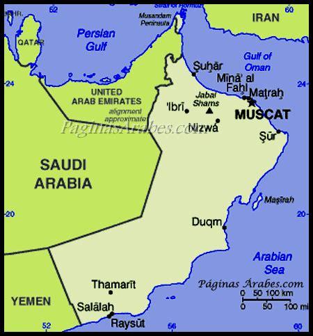 Omán | paginasarabes