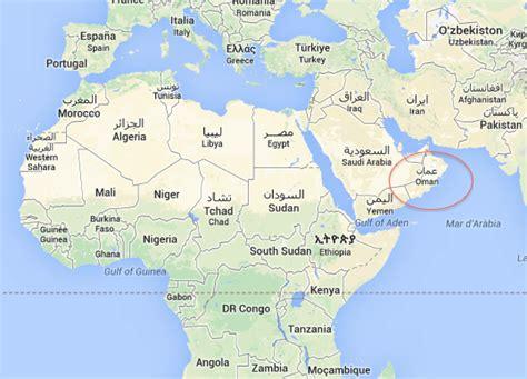 Oman pays | Arts et Voyages