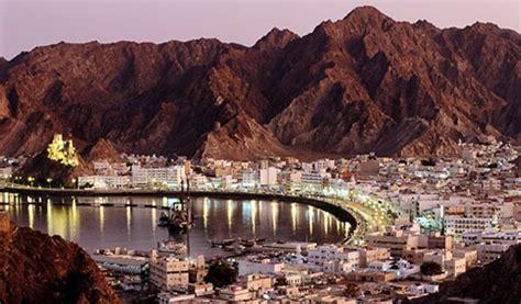 OMÁN quiere convertirse en un nuevo país turístico – El ...