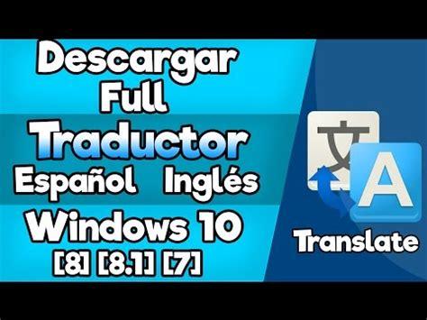 OneGet   Gestor de paquetes en Windows 10 | Doovi