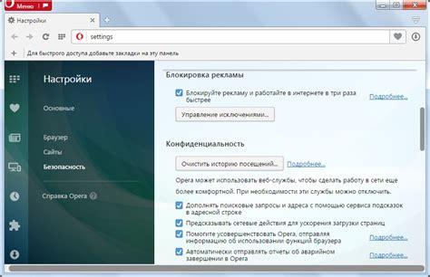 Opera Mini Windows 7 32 Bit Free Download - kindlscreen