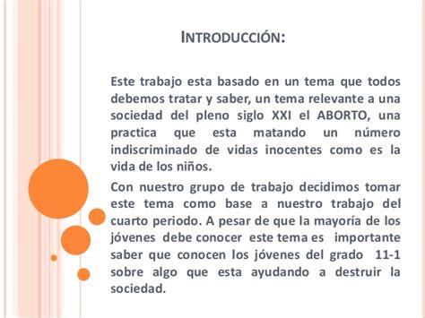 OPINIÓN SOBRE EL ABORTO EN LOS ESTUDIANTES DEL GRADO 11-1