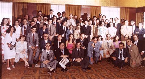 Oposición Registros 1980 | Notarios y Registradores