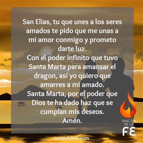 Oración a Santa Marta y San Elías | Oraciones cristianas
