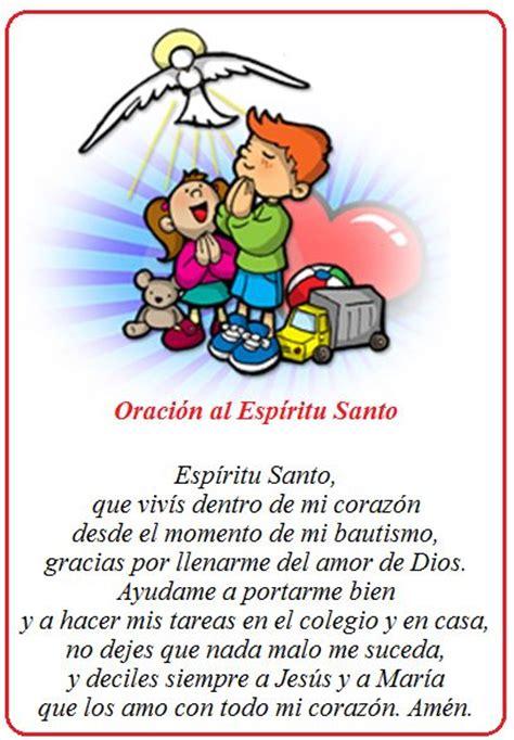 Oración al Espíritu Santo para los niños. | PARA ORAR Y ...