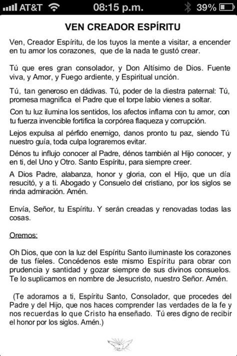 ORACION AL ESPIRITU SANTO (San Juan Pablo II la rezaba ...