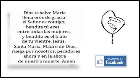 Oración del Dios Te Salve en español  Cantos Gregorianos ...