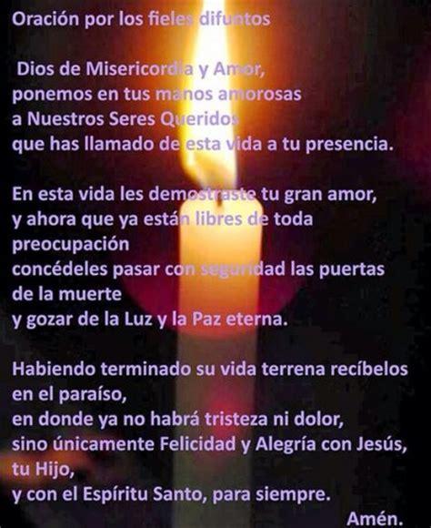 Oración por los fieles difuntos | oraciones | Pinterest ...