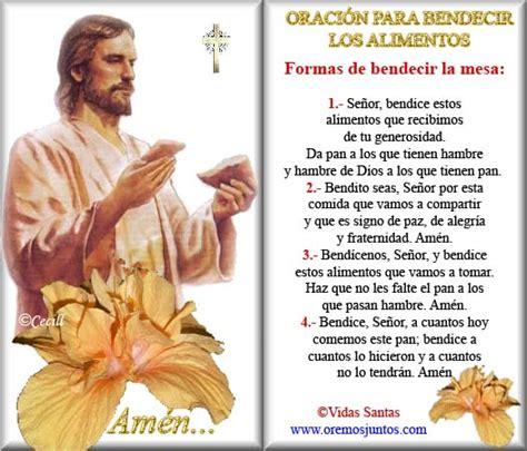 Oraciones catolicas para niños recien nacidos   Imagui