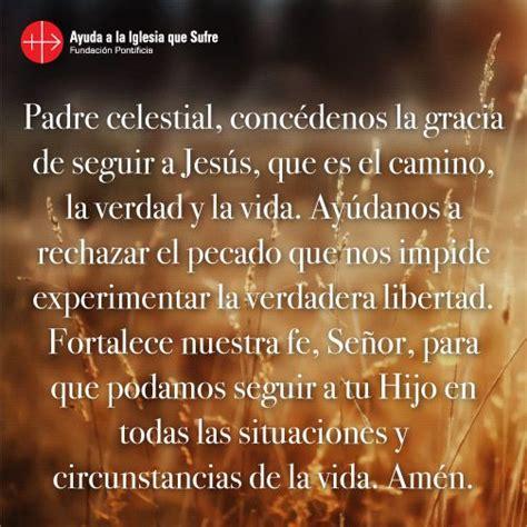#oraciones #oración #religión #católica #Dios #amor #fe # ...