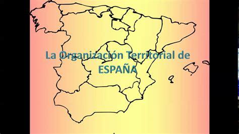 Organización Territorial de España   YouTube