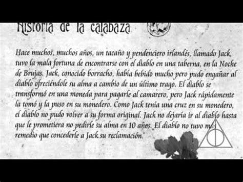 Origen de Halloween & Historia de la Calabaza   YouTube