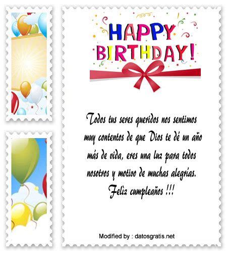 Originales Frases De Feliz Cumpleaños | Saludos de ...