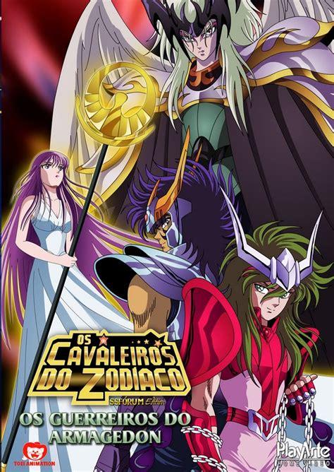 Os Filmes dos Cavaleiros do Zodíaco — Vortex Cultural