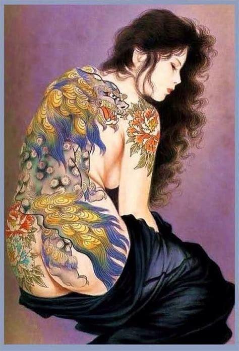 Ozuma kaname Art | Ozuma kaname Art | Pinterest | Body ...
