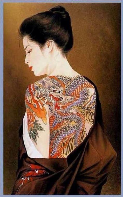 Ozuma kaname Art | Ozuma Kaname | Pinterest