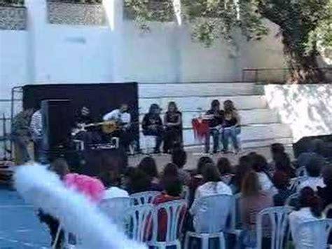 Pablo Alborán   Liceo francés Málaga 2008   YouTube