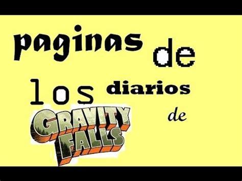 PAGINAS DE LOS DIARIOS 1,2 Y 3 (Gravity Falls) - YouTube