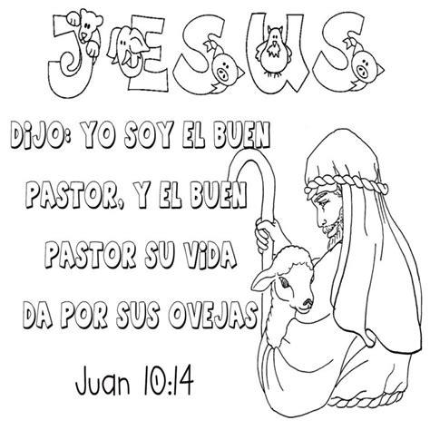 Paginas Para Colorear Cristianas De Amor Google Search ...