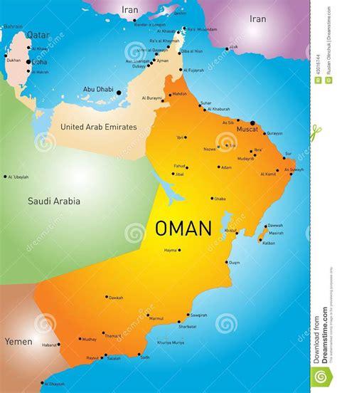 País De Omán Ilustración del Vector   Imagen: 43016744