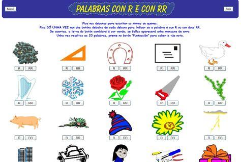 Palabras con r y con rr | Recurso educativo 41832 - Tiching