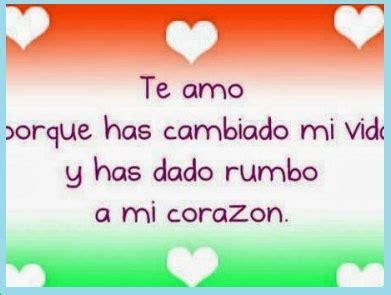Palabras Cortas Bonitas De Amor Para Mi Amor | Imagenes De ...