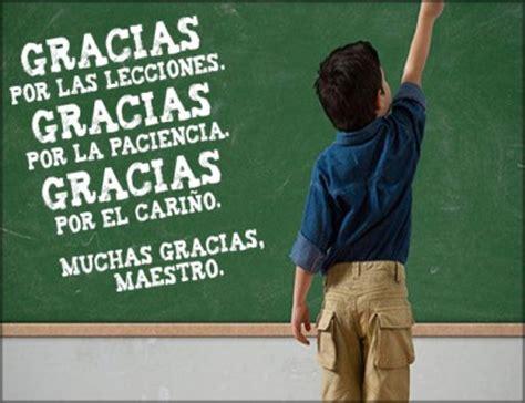 palabras de agradecimiento para mi profesora | Frases Para ...