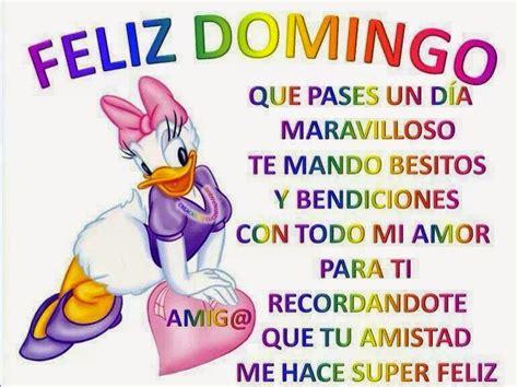 Palabras para el alma: Buenos Días, Feliz DOMINGO.!!