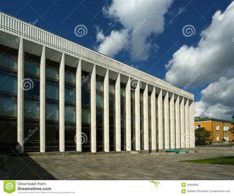 Palacio De Kremlin Del Estado, Moscú Kremlin Imagen de ...