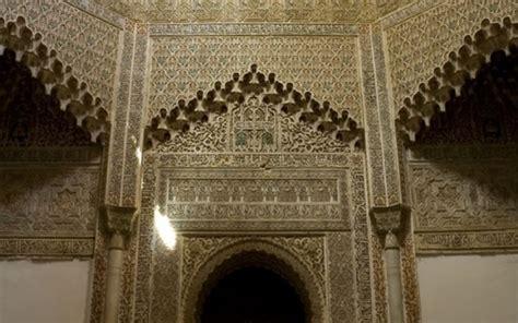 Palacio de La Madraza - Granada