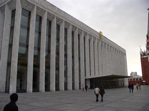 Palacio Estatal del Kremlin  el Palacio de los Congresos ...