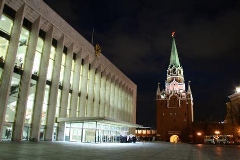 Palacio Estatal del Kremlin sede sorteo Mundial Rusia 2018