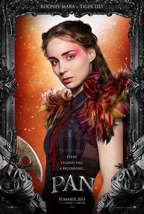 Pan 2015 Movie Poster