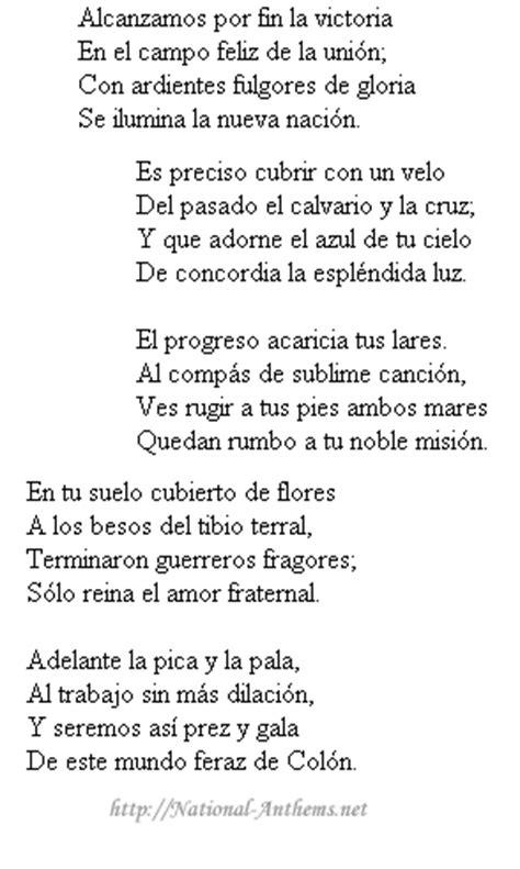 Panama national anthem