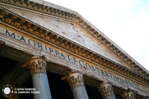 Panteon de Agripa en Roma   Guía Blog Italia