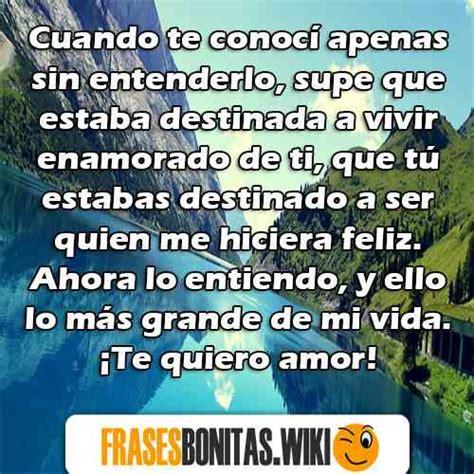 Para Enamorar. Good With Para Enamorar. Frases De Amor ...