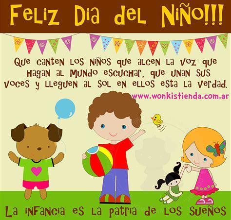 Para los niños pequeños y los grandes   Feliz Día!!!